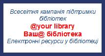 library_logo1