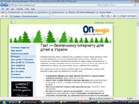 http://www.onlandia.org.ua