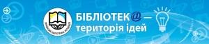 UBA-zakladka-2013_face-1
